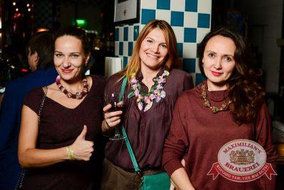 Смысловые Галлюцинации, 15 октября 2015 - Ресторан «Максимилианс» Тюмень - 20