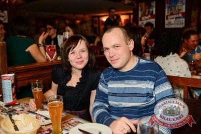 Смысловые Галлюцинации, 15 октября 2015 - Ресторан «Максимилианс» Тюмень - 23