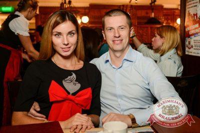 Смысловые Галлюцинации, 15 октября 2015 - Ресторан «Максимилианс» Тюмень - 28