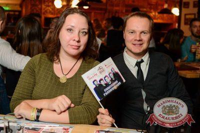Смысловые Галлюцинации, 15 октября 2015 - Ресторан «Максимилианс» Тюмень - 29