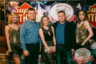 Super ПЯТНИЦА, 1 декабря 2017 - Ресторан «Максимилианс» Тюмень - 1