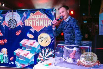 Super ПЯТНИЦА, 1 декабря 2017 - Ресторан «Максимилианс» Тюмень - 11