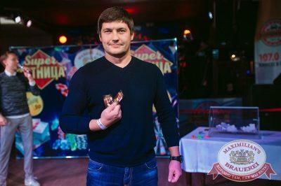 Super ПЯТНИЦА, 1 декабря 2017 - Ресторан «Максимилианс» Тюмень - 12