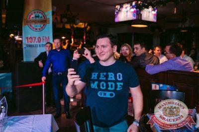 Super ПЯТНИЦА, 1 декабря 2017 - Ресторан «Максимилианс» Тюмень - 18
