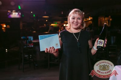 Super ПЯТНИЦА, 1 декабря 2017 - Ресторан «Максимилианс» Тюмень - 29