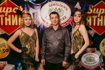 Super ПЯТНИЦА, 1 декабря 2017 - Ресторан «Максимилианс» Тюмень - 3