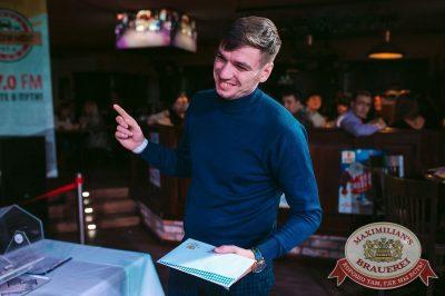Super ПЯТНИЦА, 1 декабря 2017 - Ресторан «Максимилианс» Тюмень - 31
