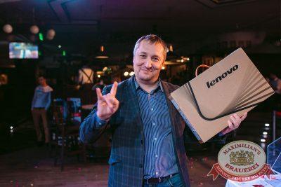 Super ПЯТНИЦА, 1 декабря 2017 - Ресторан «Максимилианс» Тюмень - 35