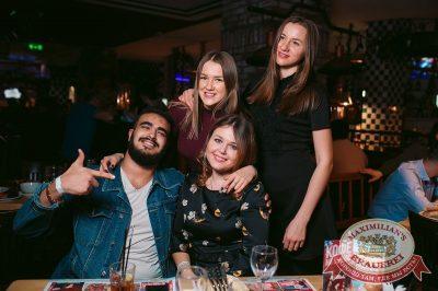 Super ПЯТНИЦА, 1 декабря 2017 - Ресторан «Максимилианс» Тюмень - 37