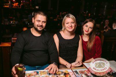 Super ПЯТНИЦА, 1 декабря 2017 - Ресторан «Максимилианс» Тюмень - 40
