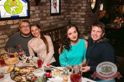 Super ПЯТНИЦА, 1 декабря 2017 - Ресторан «Максимилианс» Тюмень - 42