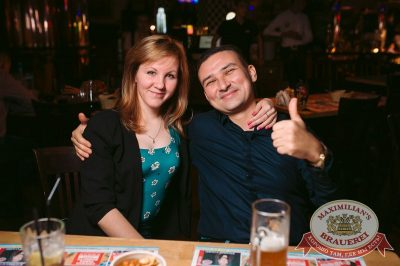 Super ПЯТНИЦА, 1 декабря 2017 - Ресторан «Максимилианс» Тюмень - 43