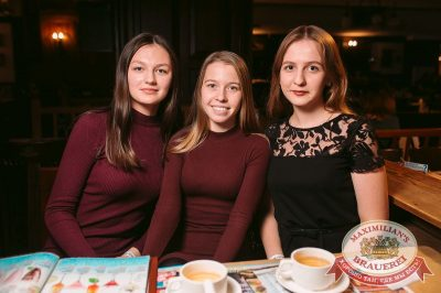 Super ПЯТНИЦА, 1 декабря 2017 - Ресторан «Максимилианс» Тюмень - 44