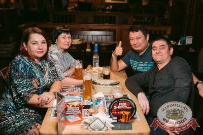Super ПЯТНИЦА, 1 декабря 2017 - Ресторан «Максимилианс» Тюмень - 46