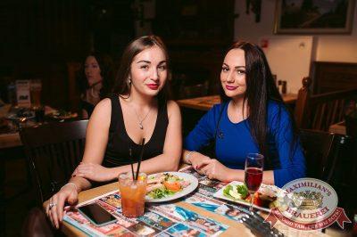 Super ПЯТНИЦА, 1 декабря 2017 - Ресторан «Максимилианс» Тюмень - 49