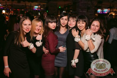 Super ПЯТНИЦА, 1 декабря 2017 - Ресторан «Максимилианс» Тюмень - 51