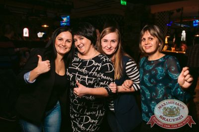 Super ПЯТНИЦА, 1 декабря 2017 - Ресторан «Максимилианс» Тюмень - 52