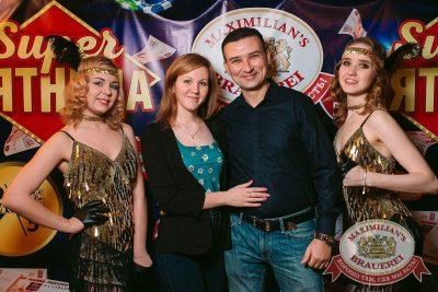 Super ПЯТНИЦА, 1 декабря 2017 - Ресторан «Максимилианс» Тюмень - 7