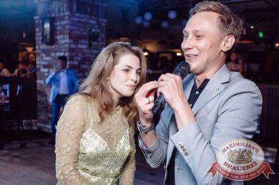 Super ПЯТНИЦА, 1 сентября 2017 - Ресторан «Максимилианс» Тюмень - 13