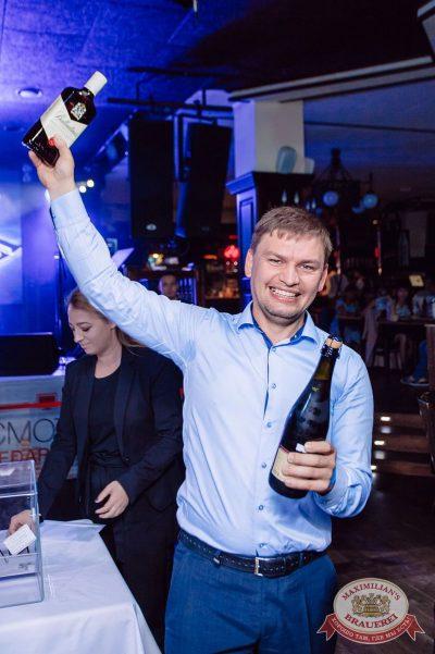 Super ПЯТНИЦА, 1 сентября 2017 - Ресторан «Максимилианс» Тюмень - 17