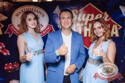 Super ПЯТНИЦА, 1 сентября 2017 - Ресторан «Максимилианс» Тюмень - 2