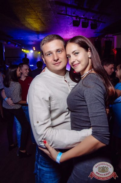 Super ПЯТНИЦА, 1 сентября 2017 - Ресторан «Максимилианс» Тюмень - 22