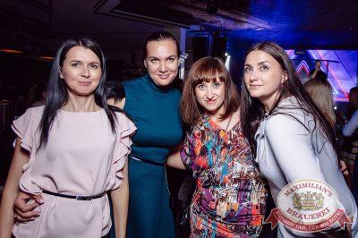 Super ПЯТНИЦА, 1 сентября 2017 - Ресторан «Максимилианс» Тюмень - 25