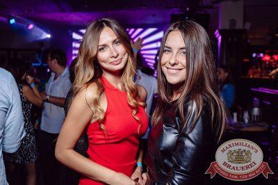 Super ПЯТНИЦА, 1 сентября 2017 - Ресторан «Максимилианс» Тюмень - 27