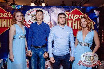 Super ПЯТНИЦА, 1 сентября 2017 - Ресторан «Максимилианс» Тюмень - 3