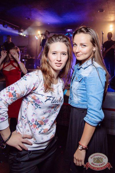 Super ПЯТНИЦА, 1 сентября 2017 - Ресторан «Максимилианс» Тюмень - 32
