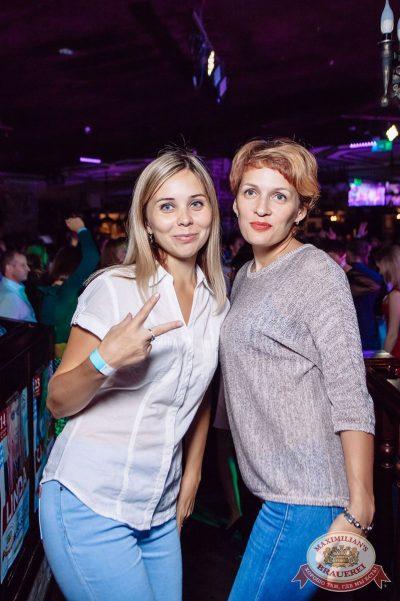 Super ПЯТНИЦА, 1 сентября 2017 - Ресторан «Максимилианс» Тюмень - 33