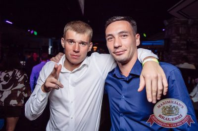 Super ПЯТНИЦА, 1 сентября 2017 - Ресторан «Максимилианс» Тюмень - 34