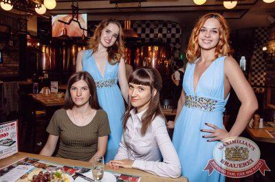 Super ПЯТНИЦА, 1 сентября 2017 - Ресторан «Максимилианс» Тюмень - 37
