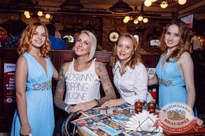 Super ПЯТНИЦА, 1 сентября 2017 - Ресторан «Максимилианс» Тюмень - 38