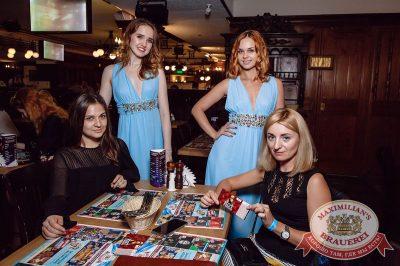 Super ПЯТНИЦА, 1 сентября 2017 - Ресторан «Максимилианс» Тюмень - 39