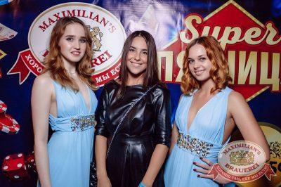 Super ПЯТНИЦА, 1 сентября 2017 - Ресторан «Максимилианс» Тюмень - 4