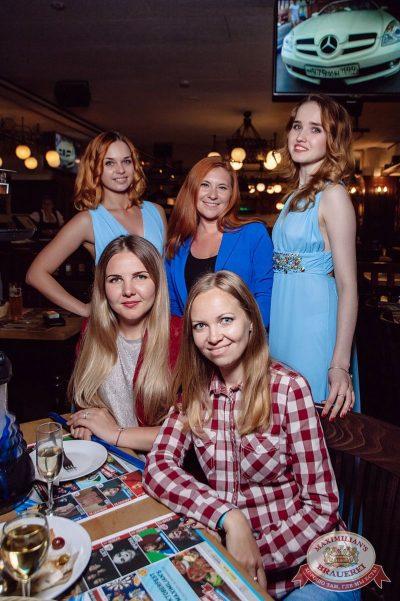 Super ПЯТНИЦА, 1 сентября 2017 - Ресторан «Максимилианс» Тюмень - 40
