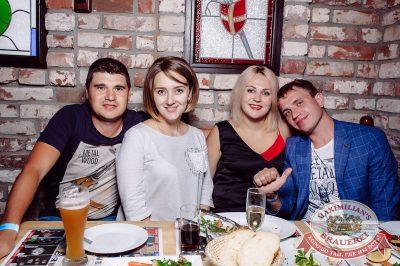 Super ПЯТНИЦА, 1 сентября 2017 - Ресторан «Максимилианс» Тюмень - 43