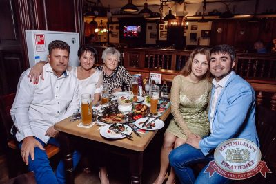 Super ПЯТНИЦА, 1 сентября 2017 - Ресторан «Максимилианс» Тюмень - 45