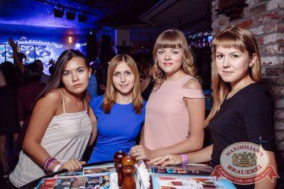 Super ПЯТНИЦА, 1 сентября 2017 - Ресторан «Максимилианс» Тюмень - 46