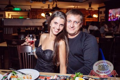 Super ПЯТНИЦА, 1 сентября 2017 - Ресторан «Максимилианс» Тюмень - 47