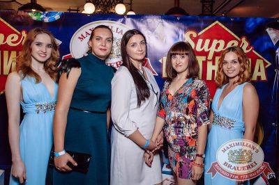 Super ПЯТНИЦА, 1 сентября 2017 - Ресторан «Максимилианс» Тюмень - 6