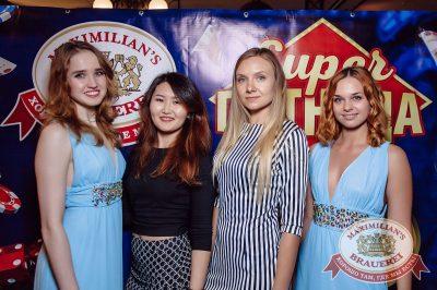 Super ПЯТНИЦА, 1 сентября 2017 - Ресторан «Максимилианс» Тюмень - 7