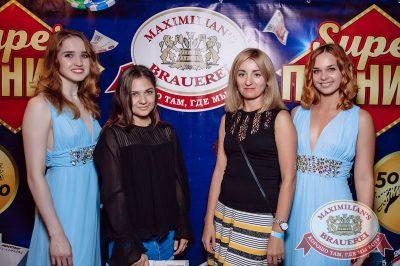 Super ПЯТНИЦА, 1 сентября 2017 - Ресторан «Максимилианс» Тюмень - 8