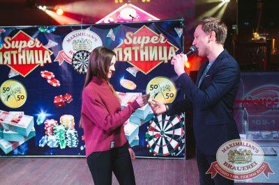 Super ПЯТНИЦА, 2 февраля 2018 - Ресторан «Максимилианс» Тюмень - 14