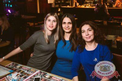 Super ПЯТНИЦА, 2 февраля 2018 - Ресторан «Максимилианс» Тюмень - 42