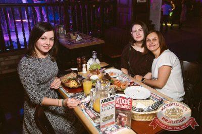 Super ПЯТНИЦА, 2 февраля 2018 - Ресторан «Максимилианс» Тюмень - 44