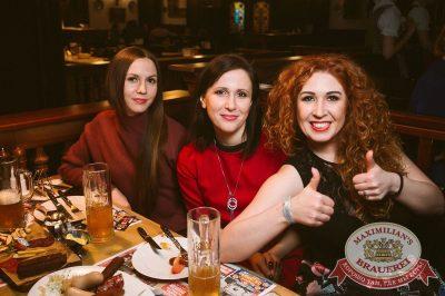Super ПЯТНИЦА, 2 февраля 2018 - Ресторан «Максимилианс» Тюмень - 45