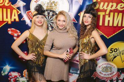 Super ПЯТНИЦА, 2 марта 2018 - Ресторан «Максимилианс» Тюмень - 1