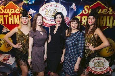 Super ПЯТНИЦА, 2 марта 2018 - Ресторан «Максимилианс» Тюмень - 10